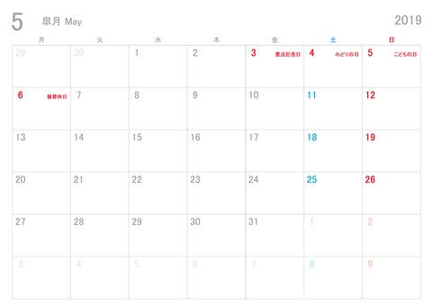 2019年5月カレンダー月曜始まり