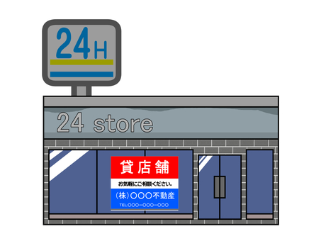 Convenience store Closed business Closed