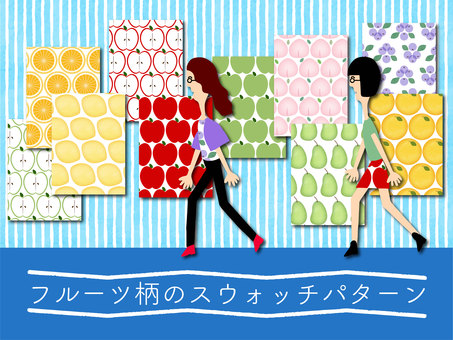 과일 무늬 견본 10 패턴