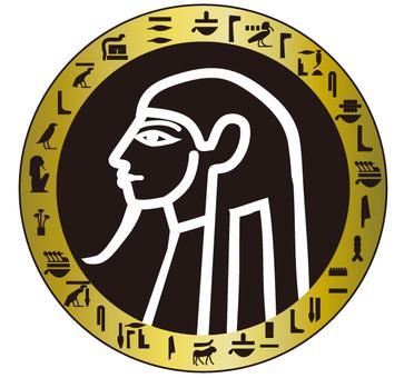 埃及法老和象形文字