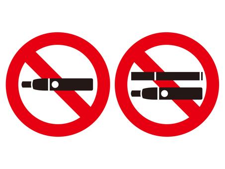 Tobacco 02