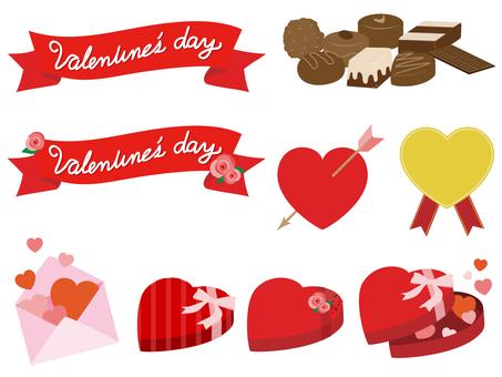 Simple Valentine Material