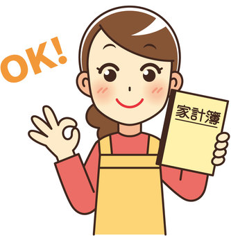 Cute housewife with household account book