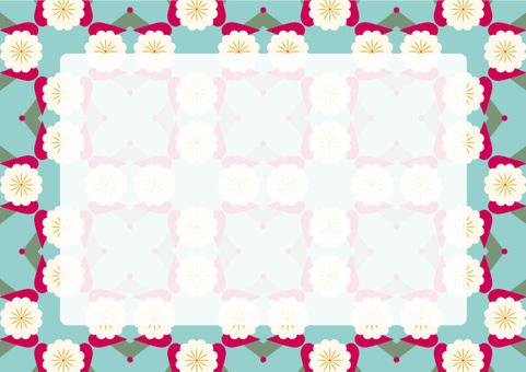 Retro Flower 2