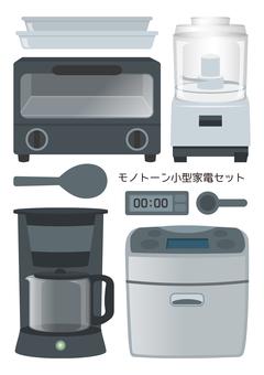 Monotone small household appliance set