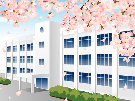 School building 5 cherry blossoms