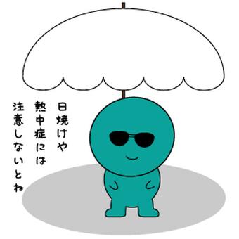 Please take care