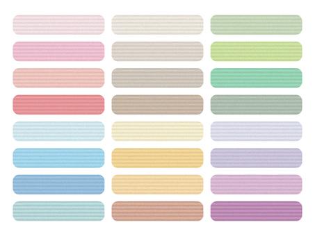 天然彩色紙狀網扣材料