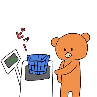 Register of IC tag and Kumataro