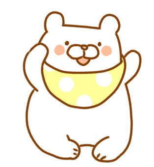 Baby White Bear 2