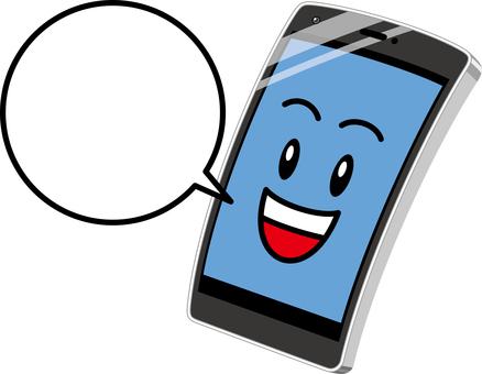 Smart phone conversation black