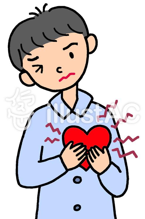 心臓病.1のイラスト