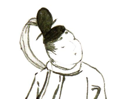 【Handwritten】 Public house of the Heian period (face) no.8
