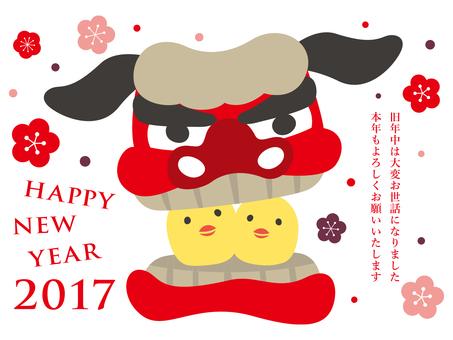 New Year image 015