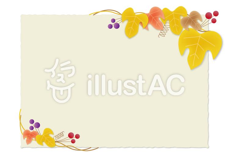 カード_秋のイラスト