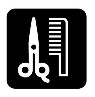 Icon barber shop