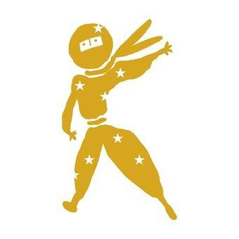 Star-shaped yellow ninja
