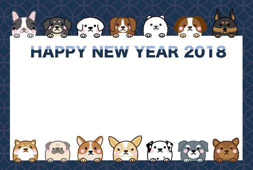 2018_犬4