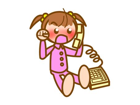 Call me 201710076-4