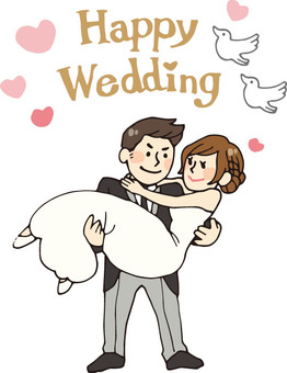 Wedding (Western Clothing 2 · Celebration 2)
