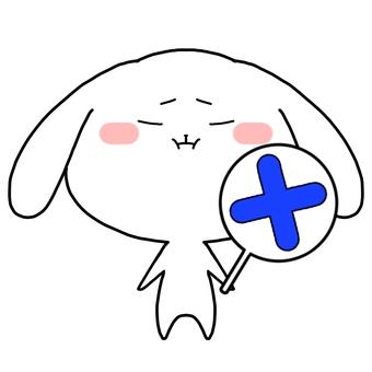 Rabbit ×