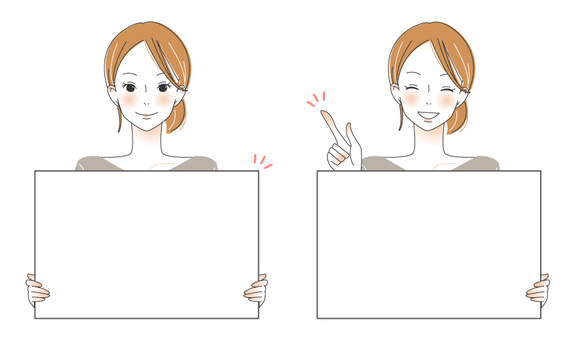 大人女子の表情色々セット4