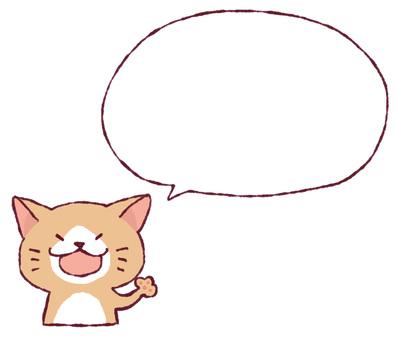 Cat balloon 1