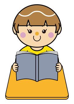 Girl 14_02 (reading)
