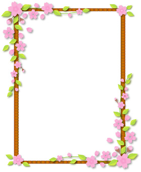 Cherry tree frame 3 vertical