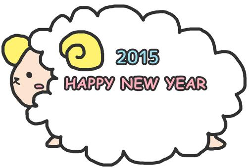 Shepherd's New Year's card