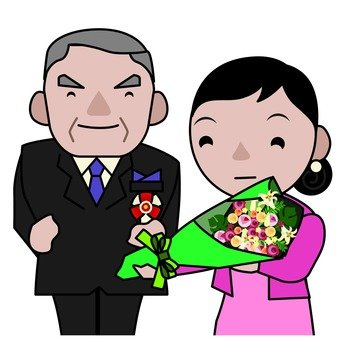 Bouquet gift