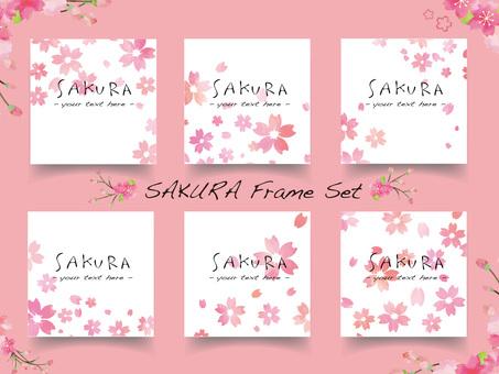 Cherry blossom frame set ver24