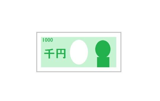 Thousand yen bill sz