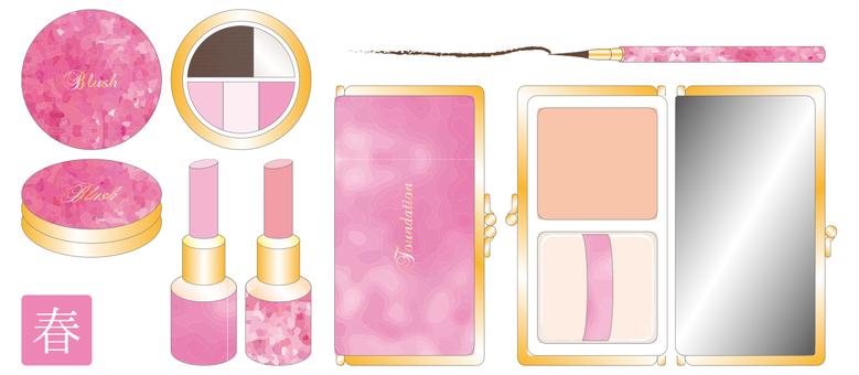 Makeup tools spring cosmetics cosmetics set