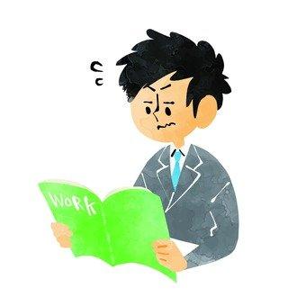 Job Student 1 to Study