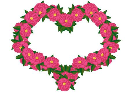 Camellia's heart lease