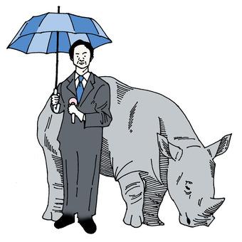 싸이와 우산을 쓰는 직장인