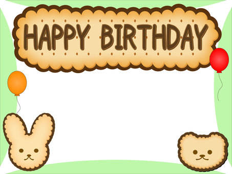 생일 카드 (쿠키)