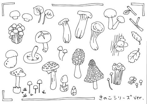 Handwritten illustration mushroom