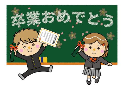 Graduation 01_05 (Student / blackboard)
