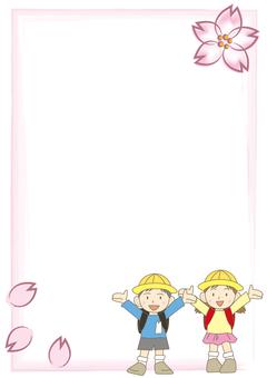 Cherry Blossom Frame / Child G