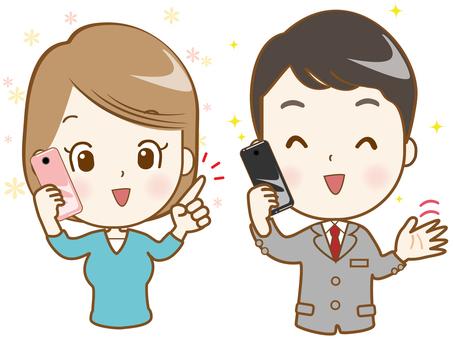 Contact (smartphone) ac