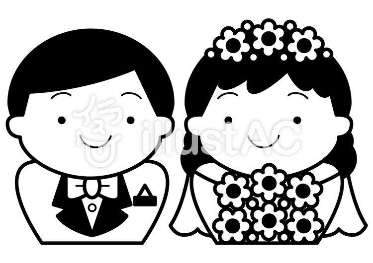 結婚1cのイラスト