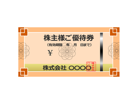 Shareholder coupon ticket