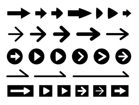 Simple arrow mark icon set