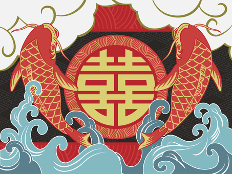中国文様-鯉と双喜