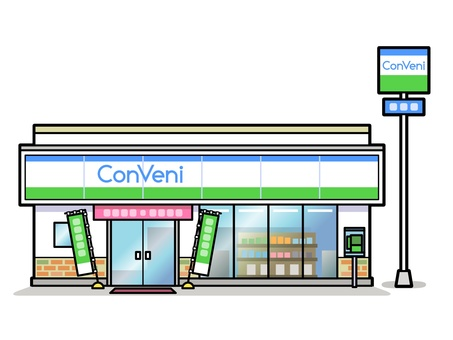 Store-029