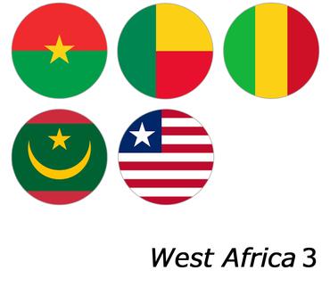 西アフリカ3
