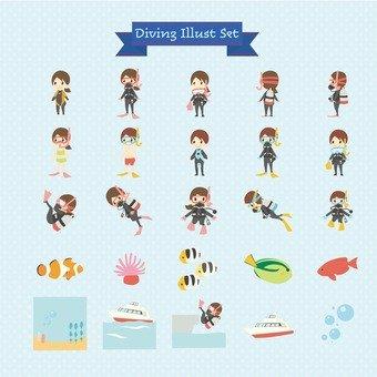 Diving illustration