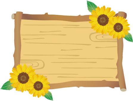 Sunflower board
